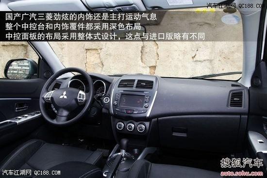 【三菱劲炫降到冰点 最高优惠5万元 销售全国_北京中兴腾达汽车销售高清图片