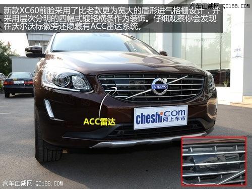 沃4s店 地址在哪里】-北京文沛汽车销售有限公司高清图片