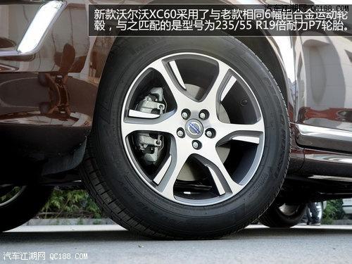 【沃尔沃14款x60到底怎么样】-北京文沛汽车销售有限公司高清图片