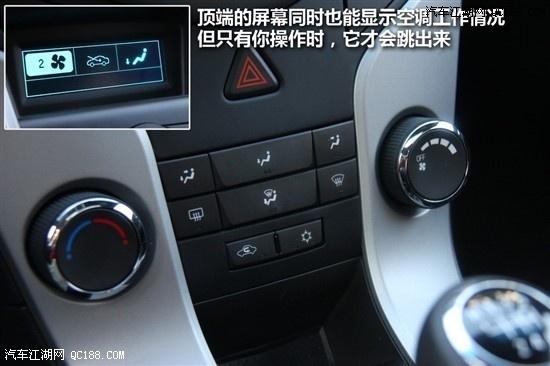 运动气息,并且刹车和油门的位置很适合做跟趾动作.在整个内饰用料图片