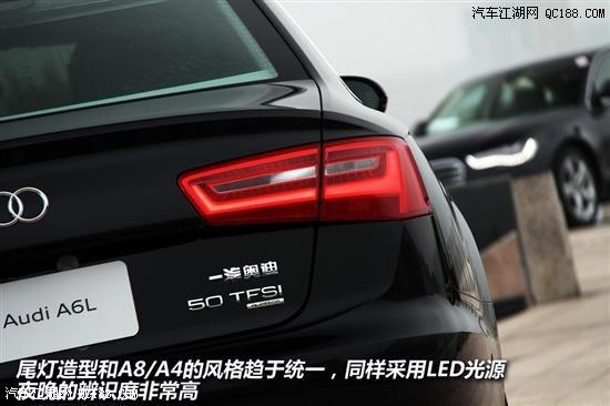 2013款奥迪A6L价格 13款奥迪A6L参数2013款奥迪A6L价格 13款奥迪