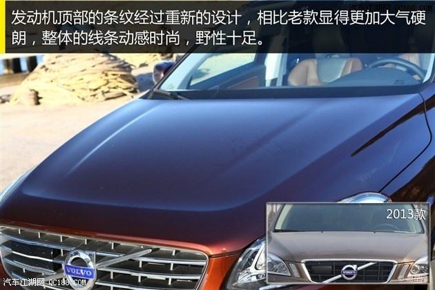 【北京沃尔沃XC60专卖店报价 2014款沃尔沃X60报价_北京润发汽车高清图片