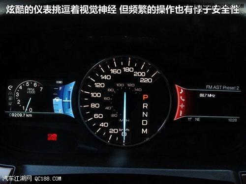 福特锐界3.5怎么样 福特锐界油耗 最高优惠2万高清图片