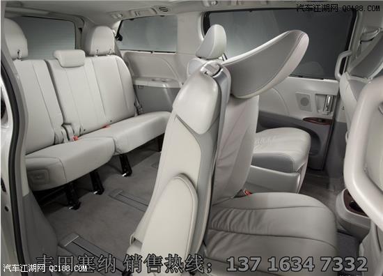 新款丰田塞纳3.5商务车进口丰田塞纳最新价格 高清图片