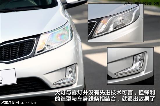 【东风悦达起亚K2现金优惠 2万 现车充足 销售全国_北京中兴瑞达汽车高清图片