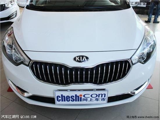 起亚k3怎么样 配置 油耗及图片 销售全国_北京中兴瑞达汽车高清图片