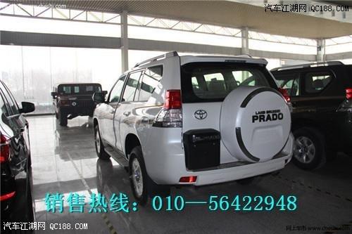 丰田 进口 普拉多2700中东报价 中规报价 本店最低高清图片