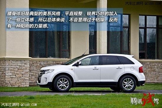 进口福特锐界2.0T北京有现车吗 最低价格多少高清图片
