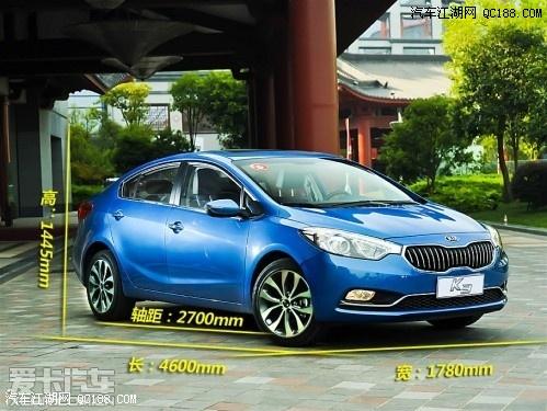 13款起亚K3北京最新报价 起亚K3最高优惠高清图片