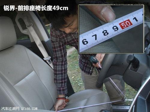 福特12款锐界报价优惠2万锐界油耗多少