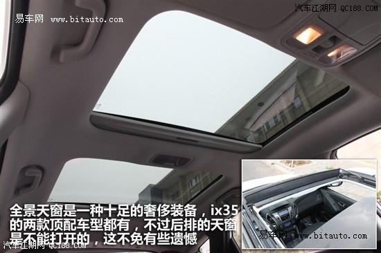 现代越野车报价 现代ix35SUV报价及图片 京牌出租高清图片