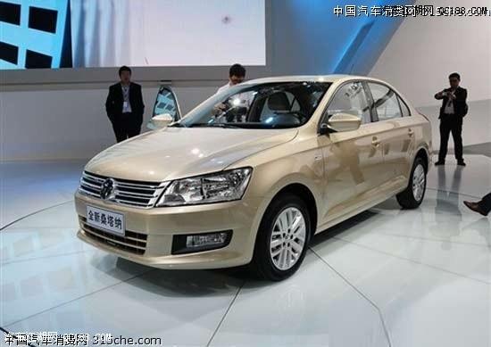 2013款上海大众桑塔纳1.6t多少钱大众桑塔纳最低多少钱