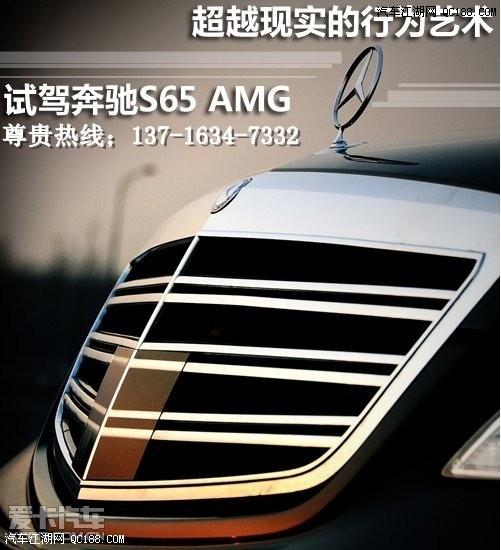 标识的前裙板,镶有amg标志的车门踏板,前翼板上的v12 biturbo高清图片