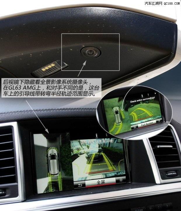 奔驰gl63amg 现车到店 代办北京牌照_北京裕宸腾达汽车销售高清图片