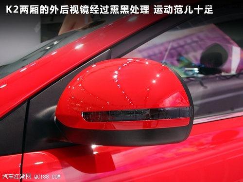 【东风起亚K2现车最高优惠3万 走全国 送礼包!_北京中兴瑞达汽车销高清图片