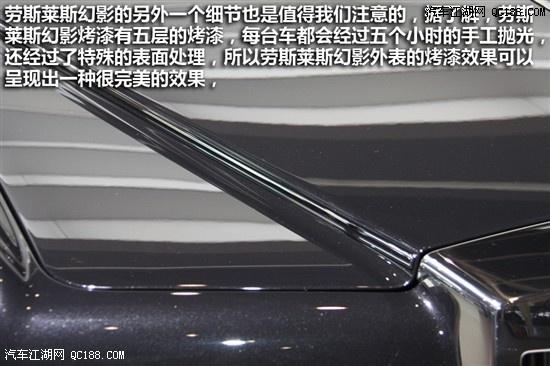 【劳斯莱斯幻影_劳斯莱斯报价_劳斯莱斯标志_北京华远星汽车销售有高清图片