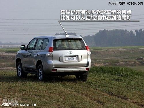 中规版进口丰田普拉多2700优惠3万 迎国庆大促销高清图片