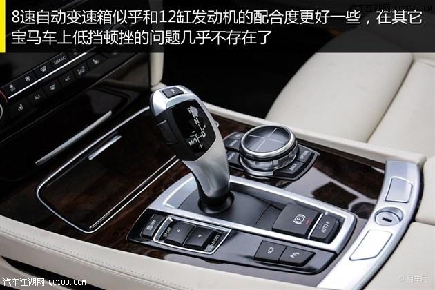 宝马740最新报价 多少钱 宝马专卖店行情图片