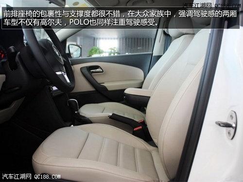大众新polo两厢多少钱 polo两厢车价格-polo2013款上海大众polo报价高清图片