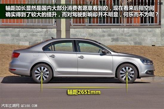 【速腾2014款一汽-大众速腾报价大众速腾201