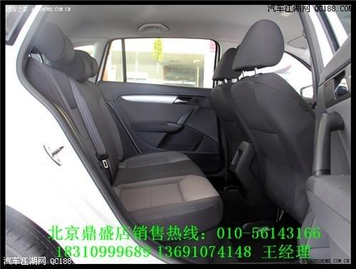 > 13款大众朗行优惠2万元 朗行北京最高优惠   朗行全系标配第四代