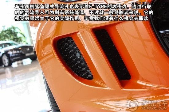 【2013款捷豹F-Type最新报价 捷豹F-Type最低价格_北京昊远腾达汽车高清图片