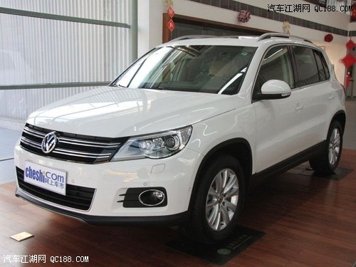 > 大众途观十一促销报价优惠多少   上海大众途观价格表 车型名称
