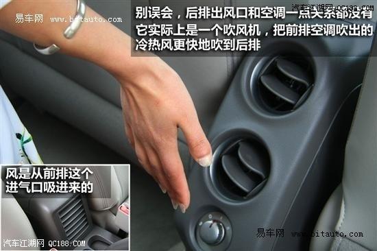 2013款东风日产新阳光最新款高配要多少钱有高清图片