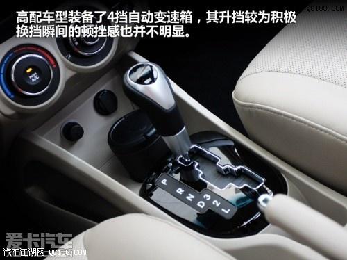 【起亚K2国庆大促销 全系优惠2.5 另送千元礼包 无区域限制_北京中兴高清图片