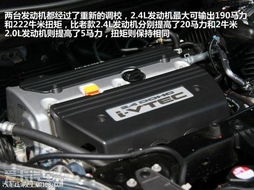 【最经典SVU本田CR-V全国放价4万抢购进行中_北京博晟名车销售有高清图片