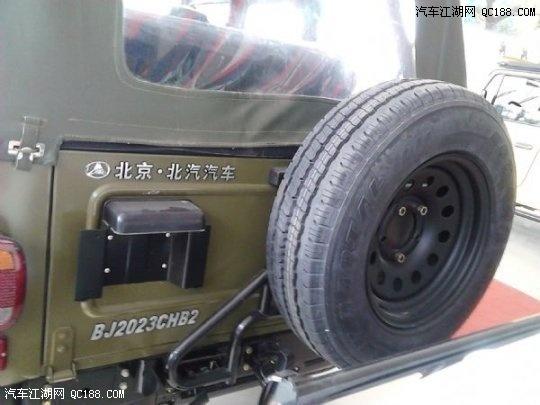 北京汽车制造厂212销售商高清图片