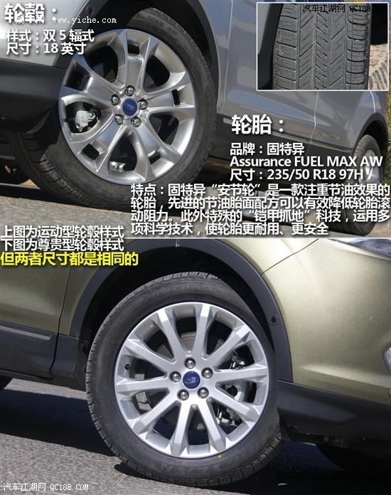 无与伦比的城市SVU让你随心所欲来电就送大礼_北京博晟名车销售高清图片