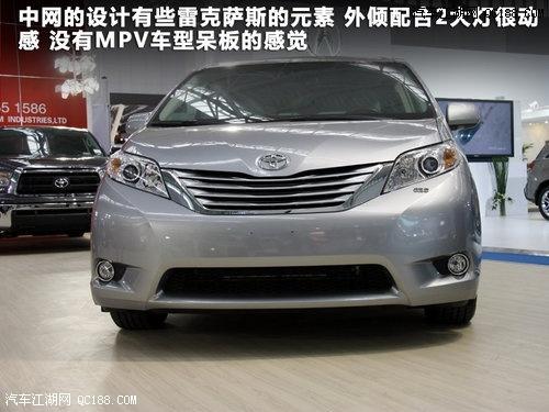 进口丰田豪华商务车塞纳最低售价65万塞纳配置报价 高清图片
