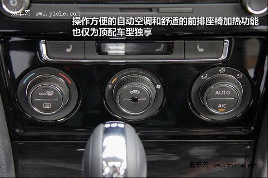 与大众其它紧凑型车相同,全新宝来全系车型依旧没有配备氙灯,全部采用卤素照明,不过却有着非常不错的照明效果,近光照射距离可超过20米,远光照射距离可超过40米,而且无论是近光还是远光照射都较为均匀,整体照射效果较为理想。   在车内照明分明,全新宝来大部分按键采用红色背光,仪表盘采用传统的红色指针与白色数字的显示风格,整体视觉效果虽然看上去较为朴素,但却有着清晰的显示效果。 动力:两种动力选择 满足不同用户需求  全新宝来共有1.