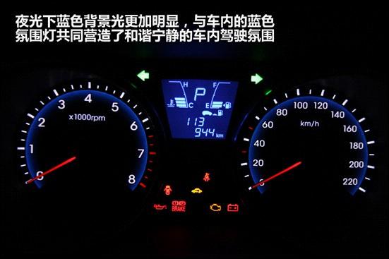 ix35油耗_【现代ix35油耗多少】报价及图片 北京最高优惠多少