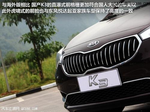 【13款起亚K3怎么样13款起亚K3优惠多少钱 起亚K3报价_北京天通瑞高清图片