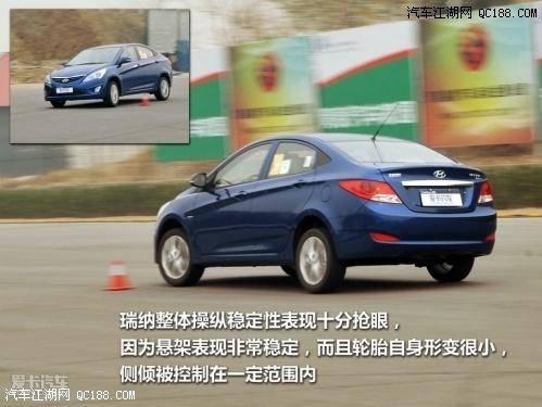 2013款北京现代瑞纳1.4手动舒适最低报价瑞纳优惠3万高清图片