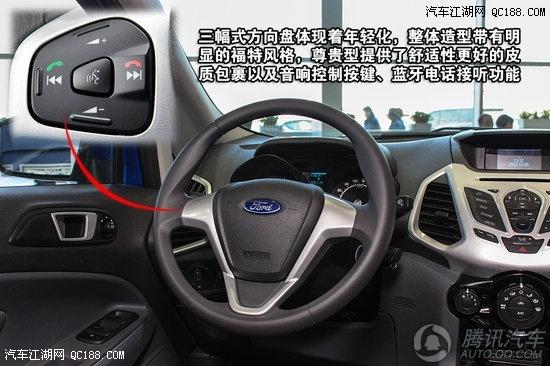 小型汽车档位结构图