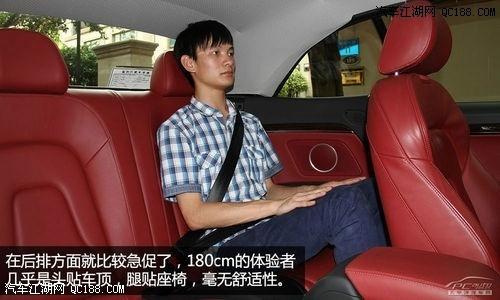 【新款A5试驾最高v试驾9万绅宝2013款A5敞篷胖哥全国奥迪d70图片
