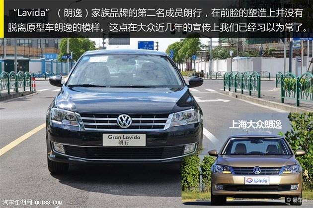 13款上海大众朗行降2.5万朗行降2.5万朗行配置图片报价高清图片