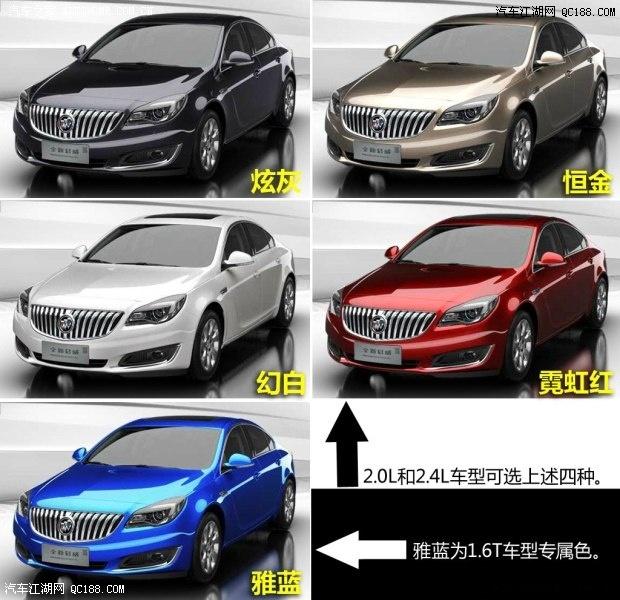 2014款别克君威北京4S最新报价 君威2.0最高优惠2万