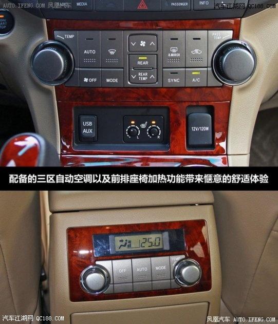 进口汉兰达空调控制面板电路图