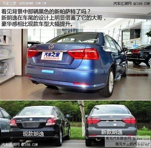 2013款大众朗逸价格,2013款大众朗逸耗油多少朗逸动力