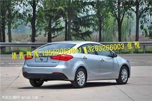 【东风悦达起亚K3优惠3万元 现车充足 销售全国_北京中兴瑞达汽车销