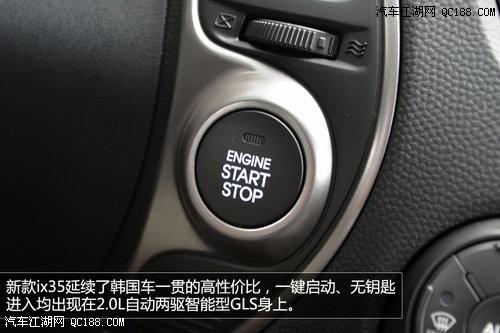 【现代IX35外观大气内饰豪华优惠4万售全国_北京天通瑞达汽车销售有高清图片