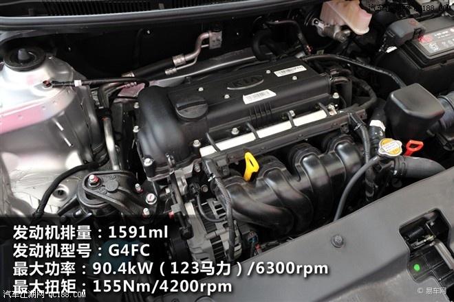 【12款东风悦达起亚k2车型最高优惠最新报价直降2.5万_北京天通瑞达高清图片