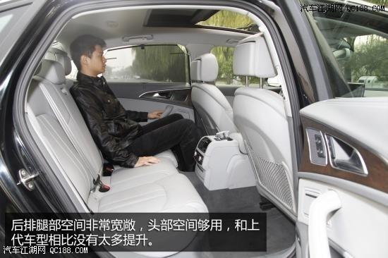 中大型豪华商务 奥迪A6L 北京报价 价格信息高清图片