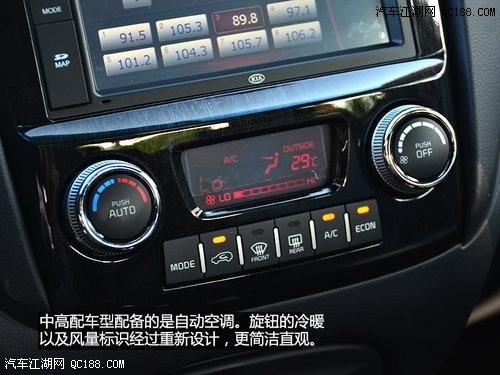 的调整,旋钮的冷暖以及风量标识都经过了重新设计.-狮跑2.0自动高清图片