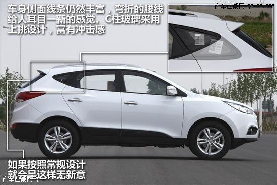 【北京现代ix35怎么样现车齐全2013款suv报价