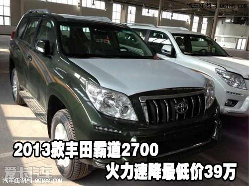 进口丰田霸道4000价格 丰田普拉多中东版报价高清图片